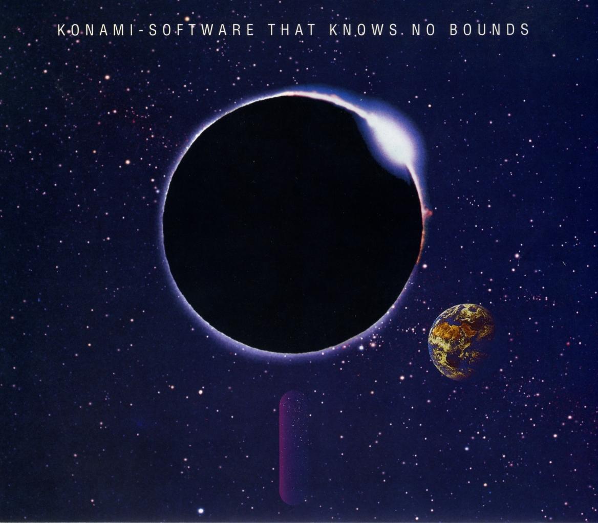 1991 Konami Catalog