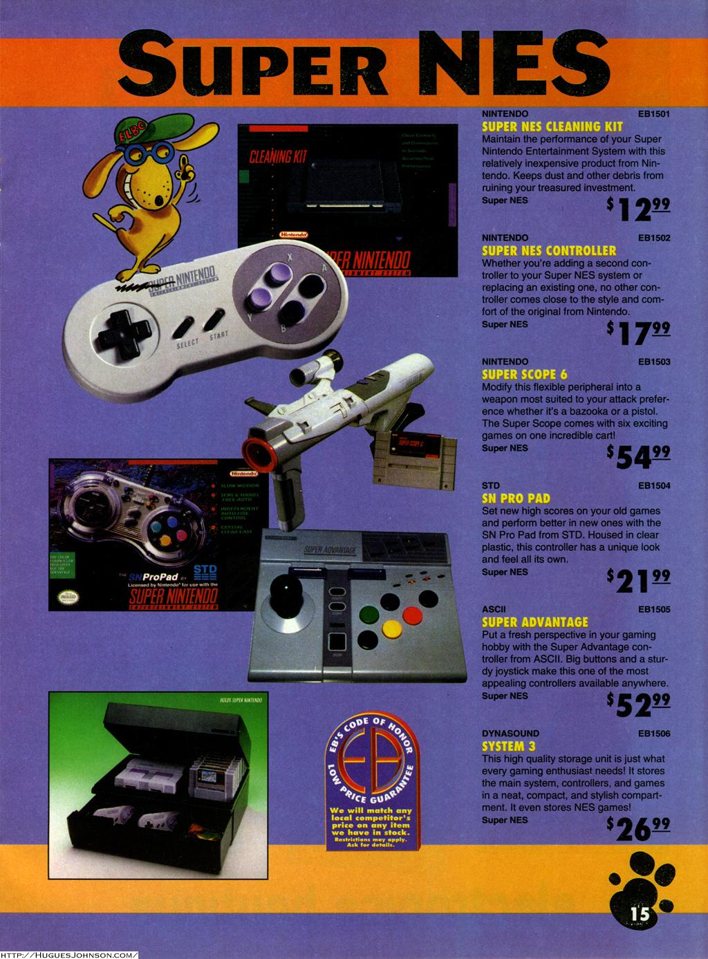 Huguesjohnson Com Electronics Boutique Spring 1993 Catalog